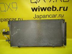 Радиатор кондиционера на Subaru Legacy B4 BE5 EJ204
