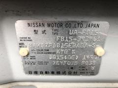 Шлейф-лента air bag на Nissan Sunny FB15 Фото 3
