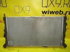 Радиатор ДВС на Mazda Axela BKEP LF-VE