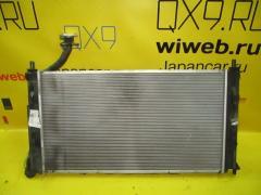 Радиатор ДВС на Nissan Lafesta CWEFWN LF-VDS