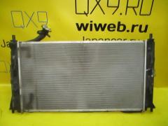 Радиатор ДВС Mazda Premacy CWEFW LF-VDS