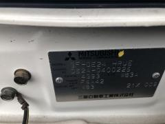 Капот Mitsubishi Fto DE2A Фото 2