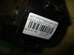 Подушка двигателя на Mitsubishi Fto DE2A 4G93 Фото 8