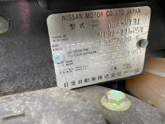 КПП автоматическая на Nissan X-Trail NT31 MR20DE Фото 4