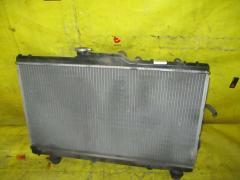 Радиатор ДВС на Toyota Sprinter AE110 5A-FE