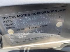Стойка амортизатора на Toyota Corona Premio AT211 Фото 2