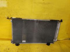 Радиатор кондиционера на Toyota Avensis AZT251 2AZ-FSE 88450-05111