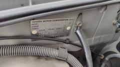 Планка телевизора на Toyota Progres JCG10 1JZ-GE Фото 5