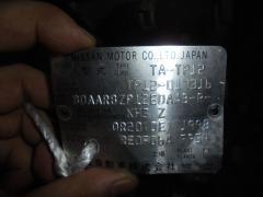 КПП автоматическая на Nissan Primera TP12 QR20DE