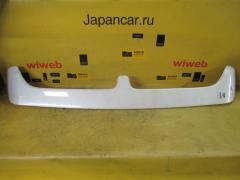 Спойлер на Nissan Serena RC24 96030-4N210, Заднее расположение