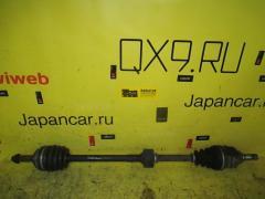 Привод на Toyota Sprinter AE110 5A-FE 37т.км 37т.км, Переднее Правое расположение