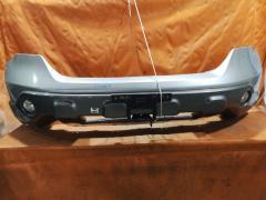Бампер на Honda Cr-V RE4 P3879, Переднее расположение