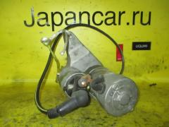 Стартер на Nissan Primera Wagon WRP12 QR25DD 70т.км 70т.км 23300-6N200