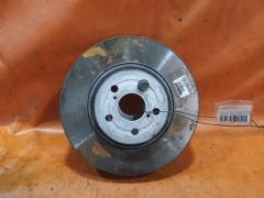 Тормозной диск на Toyota Avensis AZT251 2AZ-FSE NEW (Japan) NEW (Japan), Переднее расположение