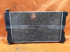 Радиатор ДВС на Toyota Avensis AZT251 2AZ-FSE 18т.км 18т.км