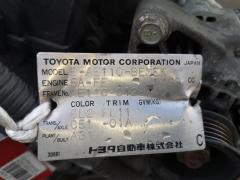 Двигатель на Toyota Sprinter AE110 5A-FE