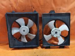 Вентилятор радиатора ДВС на Mitsubishi Dion CR6W 4G94 59т.км 59т.км
