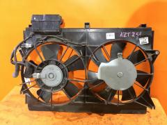 Вентилятор радиатора ДВС на Toyota Avensis AZT251W 2AZ-FSE