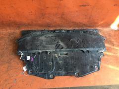 Защита двигателя на Mazda Demio DJ5AS S5D-PTS, Переднее расположение