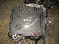 Двигатель на Nissan Teana J31 VQ23DE 255952A