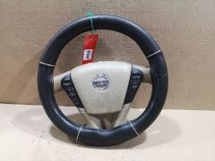Руль на Nissan Murano PNZ51