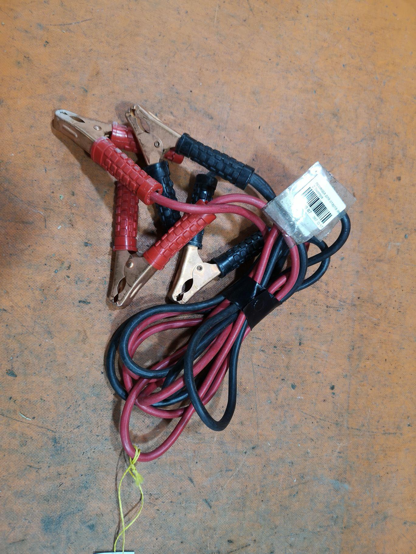 Провода для старта автомобиля Фото 1