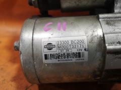 Стартер на Nissan Tiida C11 HR15DE 23300-BC200