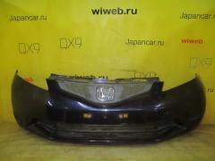 Бампер на Honda Fit GE6 71101-TF0-2Z00, Переднее расположение