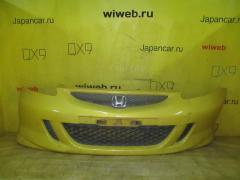 Бампер на Honda Fit GD1 71101-SAA-Z000, Переднее расположение