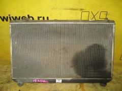 Радиатор ДВС на Toyota Mark II Qualis MCV21W 2MZ-FE