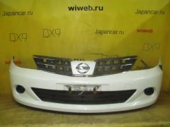 Бампер на Nissan Tiida C11 620221JY0A, Переднее расположение
