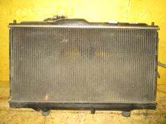 Радиатор ДВС на Honda Accord CD4 F20B
