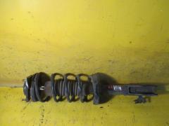 Стойка амортизатора на Mazda Mpv LWEW FS LC62-34-900F, Переднее Левое расположение