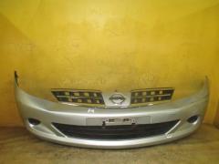 Бампер на Nissan Tiida C11 62022-1JY0H, Переднее расположение