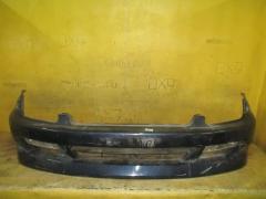 Бампер на Honda Prelude BB6 045-4058 74101-S30A-ZZ00, Переднее расположение