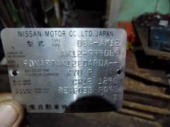 Двигатель на Nissan March AK12 CR12DE Фото 12