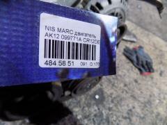 Двигатель на Nissan March AK12 CR12DE Фото 22