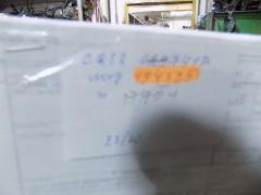 Двигатель на Nissan March AK12 CR12DE Фото 16