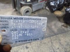 Двигатель на Toyota Carina AT191 7A-FE Фото 9