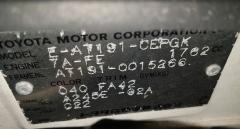 Двигатель на Toyota Carina AT191 7A-FE Фото 16