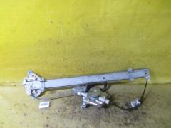 Стеклоподъемный механизм 80730-AD022 на Nissan Presage U30 Фото 1