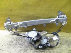 Стеклоподъемный механизм на Nissan Sunny FB15 28т.км 28т.км 80730-4M401/80731-89909, Переднее расположение