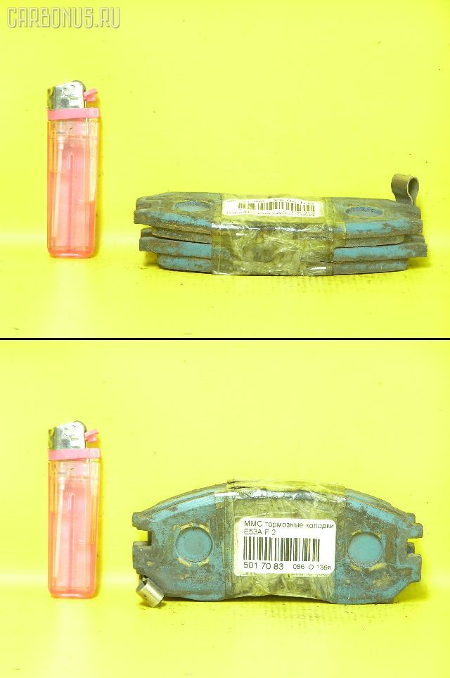 Тормозные колодки MITSUBISHI E53A Фото 1