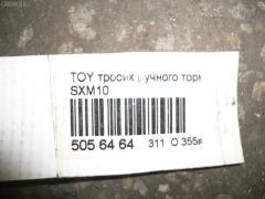 Тросик стояночного тормоза Toyota Ipsum SXM10G Фото 3