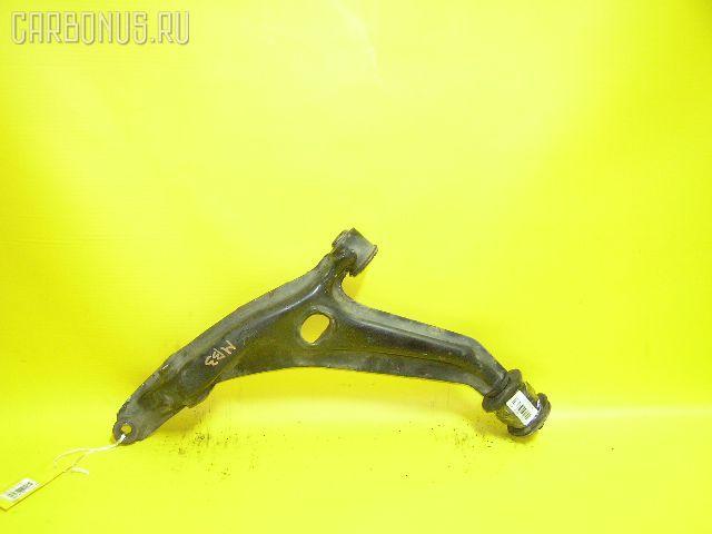 Рычаг Honda Domani MB3 Фото 1
