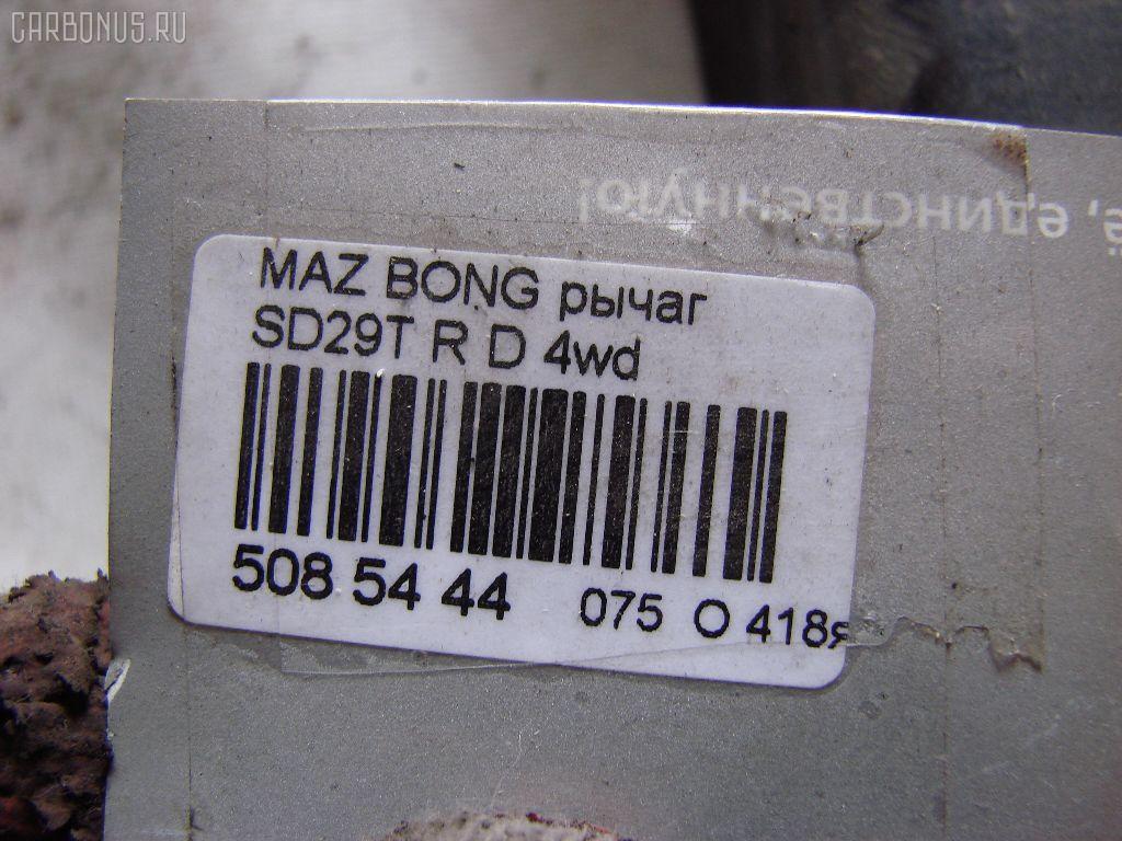 Рычаг MAZDA BONGO SD29T Фото 5
