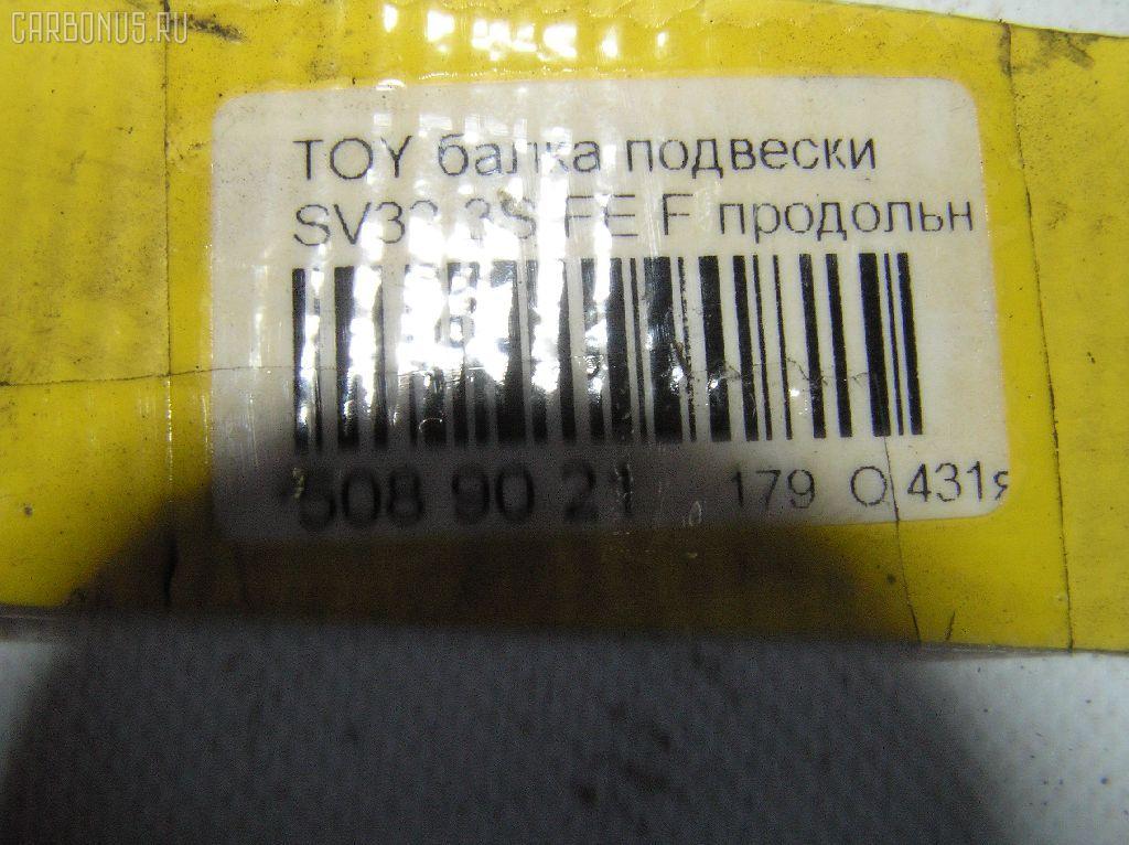 Балка под ДВС TOYOTA SV32 3S-FE Фото 2