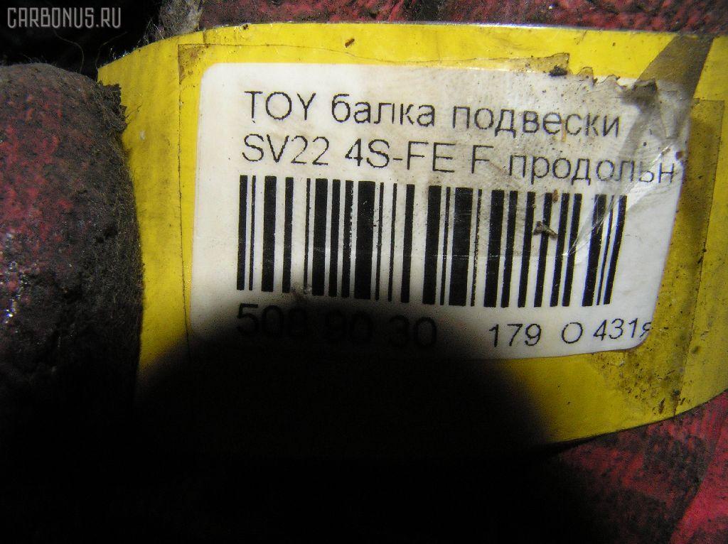 Балка под ДВС TOYOTA CAMRY SV22 4S-FI Фото 2