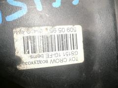Воздухозаборник Toyota Crown GS151 1G-FE Фото 3