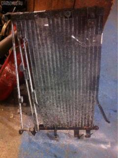 Радиатор кондиционера MITSUBISHI N21W Фото 1
